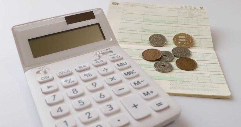 予算の捻出