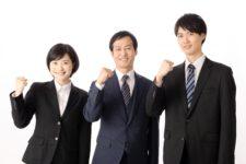 不動産実務検定は就職に有利か