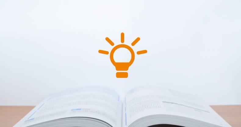不動産実務検定の本のイメージ