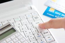 不動産実務検定の年会費