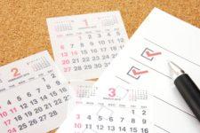 不動産実務検定の試験日は毎日