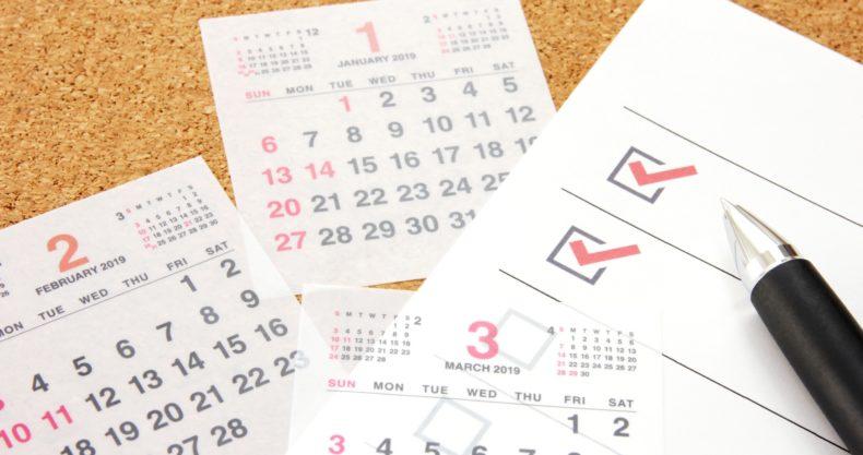不動産実務検定の試験日