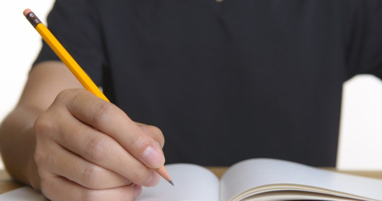 不動産実務検定の勉強