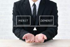 不動産実務検定のメリット