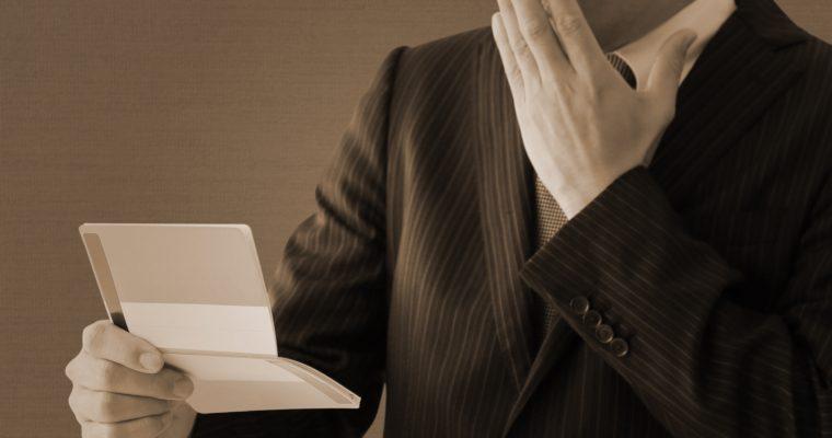 管理会社の倒産イメージ