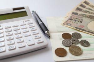 固定資産税の支払い