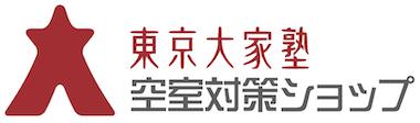 東京大家塾空室対策ショップロゴ