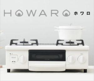 HOWARO