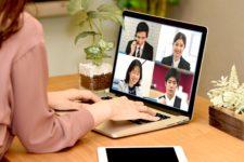 不動産実務検定をオンラインで受講・受験する方法