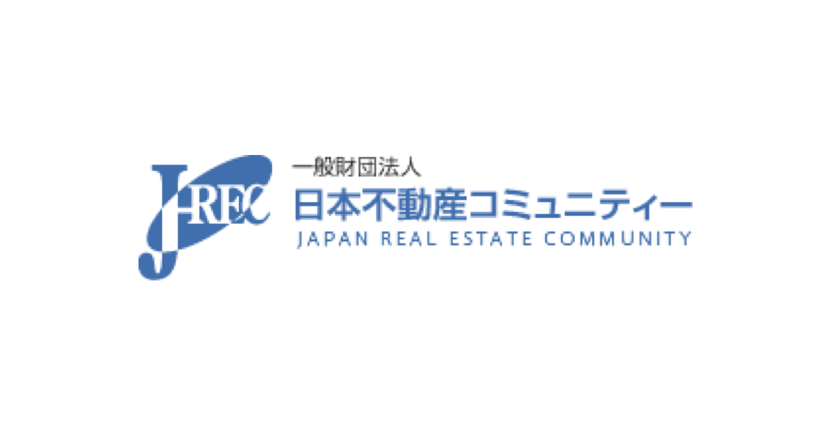 日本不動産コミュニティー